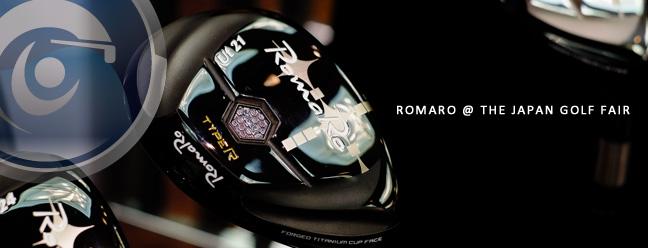【球具新闻】日本高尔夫展上的Romaro介绍