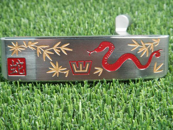 【推杆大师】David Whitlam以及他的蛇年纪念版推杆