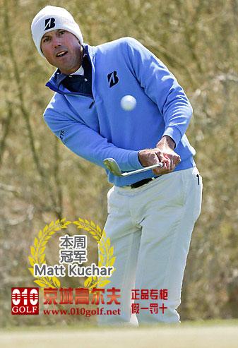 【本周冠军】Matt Kuchar马特-库查尔获得WGC-阿森哲锦标赛冠军