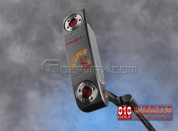 【谍照】2012 新款 Scotty Cameron Studio Select 系列推杆