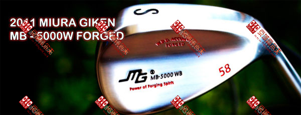 2011 Miura Giken MB-5000WA Forged挖起杆