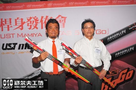 """UST Mamiya""""ATTAS 5GoGo""""杆身 全新杆身发布"""