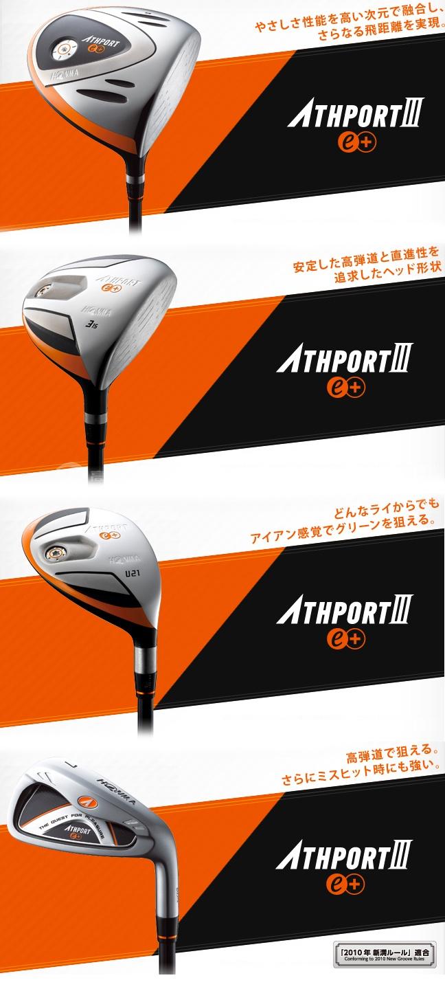 2011年新款 Honma Athport III Series