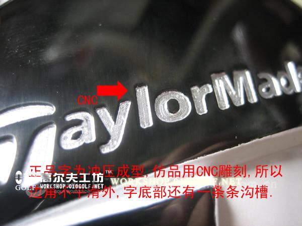 Taylormade R11 高仿杆头已出 注意区分