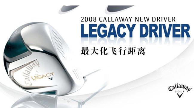 Callaway Legacy木杆_高球工坊新品球具发布