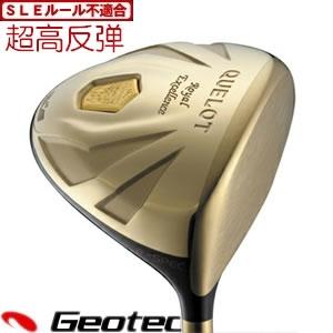 Geotech Quelot RE12 α-SPEC Premium量身订做Basileus  ...
