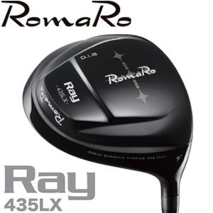 RomaRo TOUR Ray-435LX一号木量身订做UST Mamiya ATTAS  ...