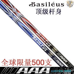 Basileus(巴赛勒斯) AAA 限量500支杆身改装TIRLEIST 913 ...
