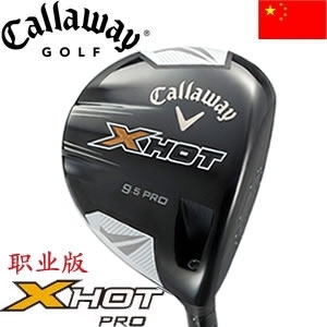 Callaway X Hot 职业一号木杆改装TOUR-AD GT木杆身Golf  ...