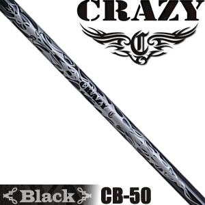 Crazy Black CB-50 高弹远距离木杆身改装TIRLEIST 913杆 ...