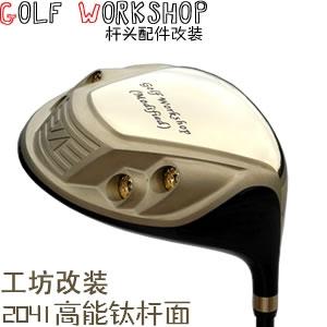 Golf Workshop(Modified)超能钛木杆改装TOUR-AD GT 6S ...