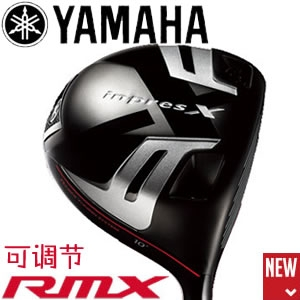 Yamaha inpres x rmx一号木杆改装Basileus Zaffiro木杆身 ...