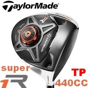 TaylorMade R1 Super TP量身订做Matrix Ozik TP HD(十六 ...