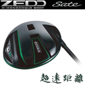ZEDO H-MONOCOQUE Sate装配Crazy Black CB-46杆身Golf P ...