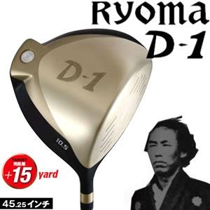 Ryoma(龙马) D-1改装UST Mamiya ATTAS3杆身 Golf Pride  ...