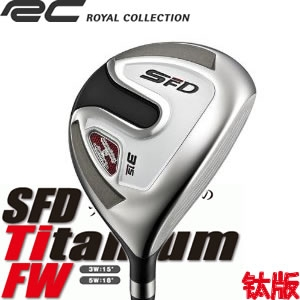 Royal collection RC SFD Ti钛面球道木量身订做TOUR-AD  ...