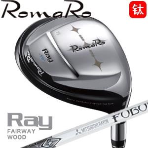 Romaro(罗马罗)RAY钛面球道木杆头量身订做TOUR-AD SF杆 ...