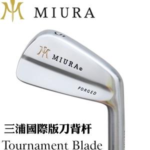 Miura Tournament Blade 三浦刀背杆量身订做岛田3001杆身 ...