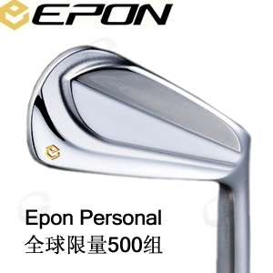 Epon Forged Personal 2012限量版铁杆量身订做Project X ...