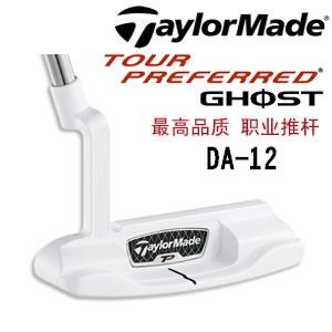 Taylormade Tour preferred ghostDA-12推杆改装UST mami ...