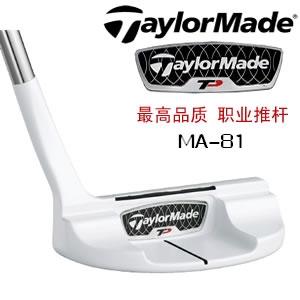 Taylormade Tour preferred ghost TP推杆改装True Tempe ...